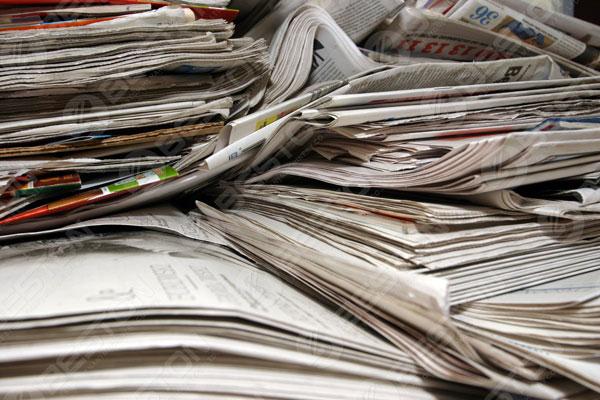 Limbah Koran Digunakan untuk Proses Pencetakan Pulp Kertas